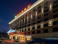 Vienna Hotel Shenzhen Longhua Renmin South Road Branch, Shenzhen