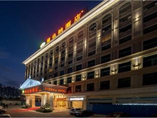 Vienna Hotel Shenzhen Longhua Renmin South Road Branch - Shenzhen