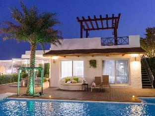 booking Hua Hin / Cha-am The Verona Hua Hin Resort hotel