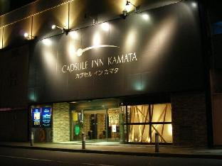 Capsule Inn Kamata - Male Only