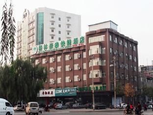 Greentree Alliance Jiangsu Suqian Muyang Yingbin Avenue Paris New City Hotel
