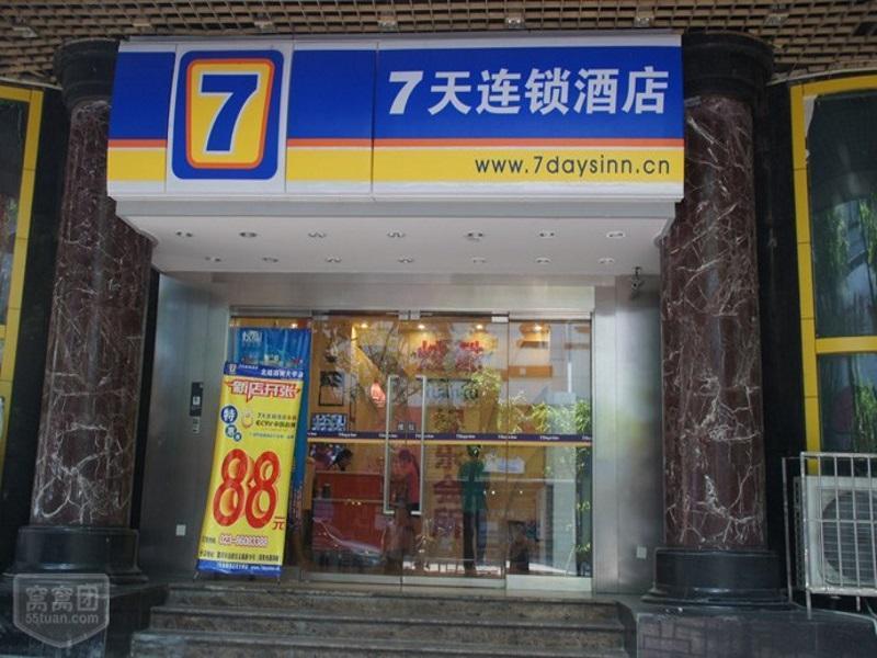 Bolian Resorts  U0026 Spa Chongqing - Chongqing Jiangbei Airport District  Chongqing  China