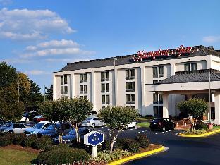 Hampton Atlanta Airport PayPal Hotel Atlanta (GA)