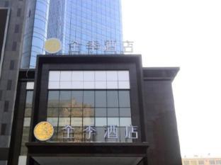 JI Hotel Urumqi Hongshan Branch - Urumqi