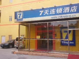 7 Days Inn Shenyang Shi Fu Railway Station