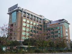 James Joyce Coffetel Hotel Guangzhou ChangLong Branch, Guangzhou
