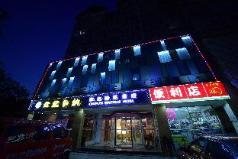 Qingdao Holiday 168 Chain Hotel Inter-city Bus Station, Qingdao
