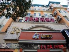 7 Days Inn Nanchang Train Station Square, Nanchang