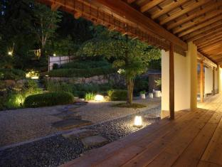 Kyo Yunohana Resort Suisen - Kyoto