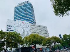 Yiwu Yimei Plaza Hotel, Yiwu