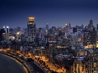Promos The Westin Bund Center Shanghai