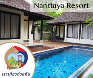 Narittaya Resort and Restaurant