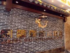 Telecom Hotel Guilin, Guilin