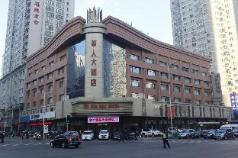 Shenyang Huaren Hotel, Shenyang