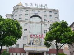 Wuxi Xinwang Hotel, Wuxi