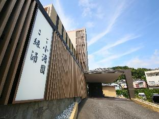 Ito Kowakien Hotel Атами