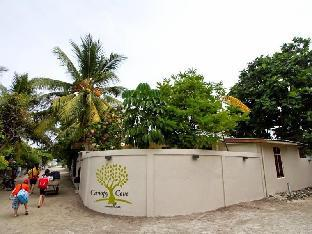 Canopy Cove Guesthouse PayPal Hotel Maldives Islands