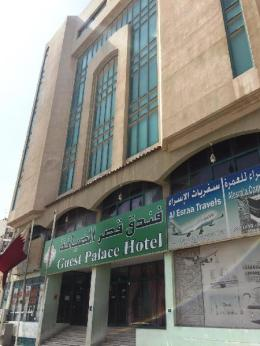 Guest Palace Hotel