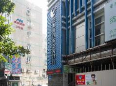 Chicago Suites International Hotel, Shenzhen