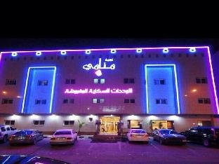 Najmat Manami Al Quds