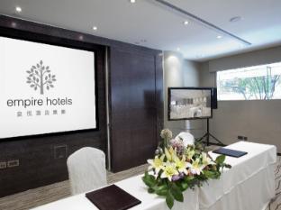 Empire Hotel Hong Kong Wan Chai Hong Kong - Phòng họp hội nghị