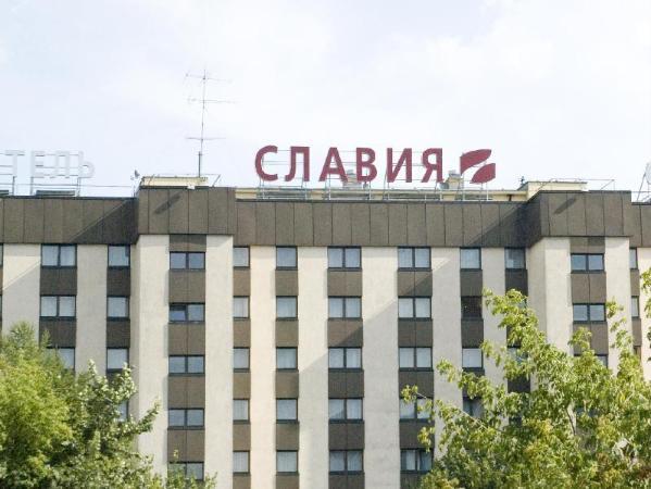 Maxima Slavia Hotel Moscow