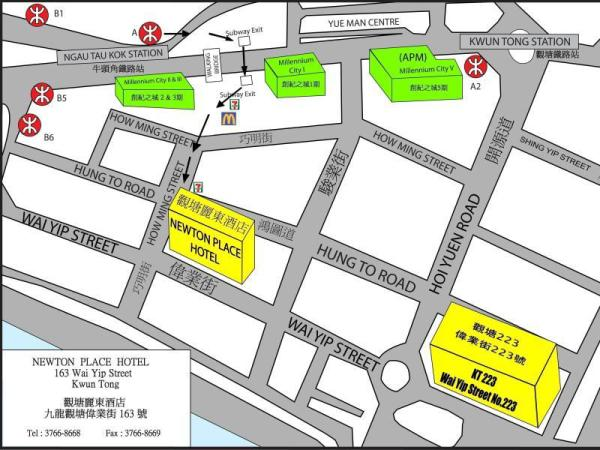 香港观塘丽东酒店 香港旅游 第4张