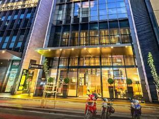 Fraser Suites Sydney PayPal Hotel Sydney
