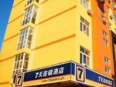 7 Days Inn Nanchang Ding Gong Road, Nanchang