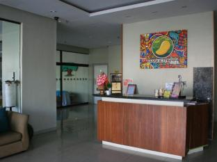 Mango Park Hotel Cebu - Reception