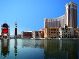 The Venetian Macao Resort Hotel Macao - Esterno dell'Hotel