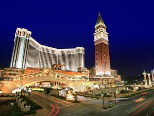 The Venetian Macao Resort Hotel Macau - Exterior do Hotel