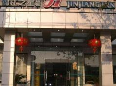 Jinjiang Inn Pinshang Xian South 2nd Ring High Technology Branch, Xian