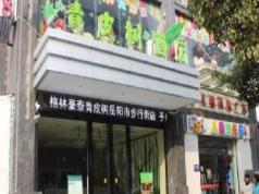 Green Tree Inn Vatica Hunan Yueyang Pedsetrian Street Beifudao Hotel, Yueyang