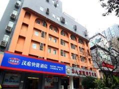 Hanting Hotel Chongqing Daping Branch, Chongqing