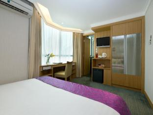 Bishop Lei International Hotel Hong Kong - Konuk Odası
