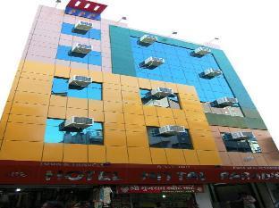 Hotel Mittal Paradise - Ajmer Аджмер