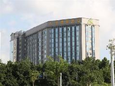 Guangzhou Daxin International Hotel, Guangzhou