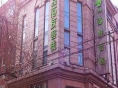 Hi Inn Hotel Tianjin Bin Jiang Dao, Tianjin