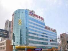 Hanting Hotel Tianjin No.2 Street of Development Zone, Tianjin