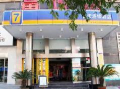 7 Days Inn Zunyi School of Medicine Branch, Zunyi
