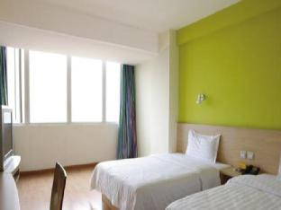 7 Days Inn Zunyi Beijing Road Branch