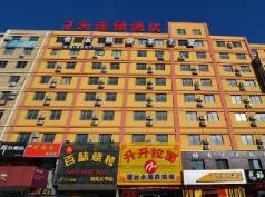 7 Days Inn Yantai Ludong University Branch, Yantai