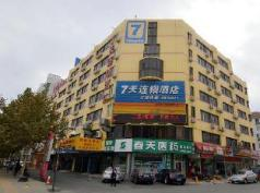 7 Days Inn Yantai Development Area Changjiang Road Branch, Yantai
