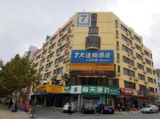 7 Days Inn Yantai Development Area Changjiang Road Branch