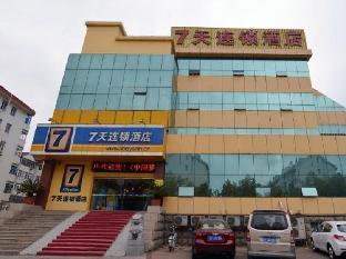 7 Days Inn Yantai Development Area Huangshan Road Branch