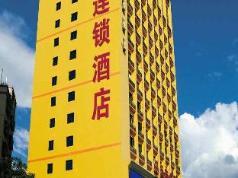 7 Days Inn Haikou Hong Kong City Branch, Haikou