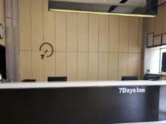 7 Days Inn Guangyuan Qintai Plaza Branch, Guangyuan