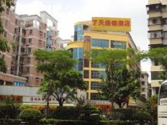 7 Days Inn Foshan Guangfo Road Hongwei Mansion Branch, Foshan