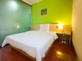 7 Days Inn Changsha Hongming Center